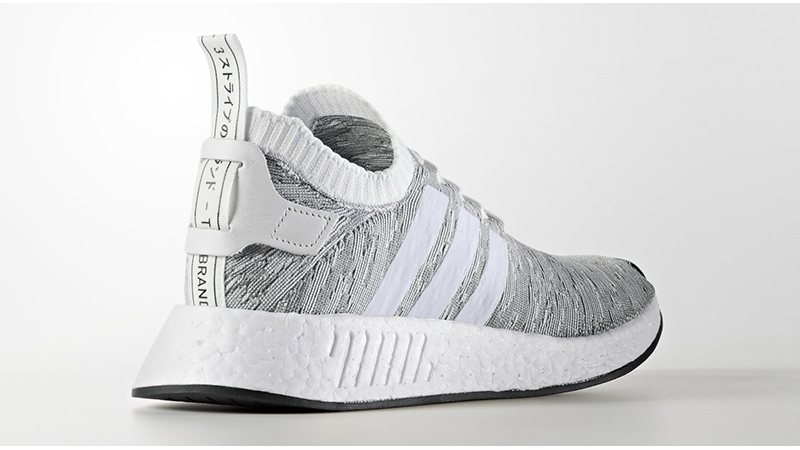 Adidas Nmd R2 Primeknit Grey Where To Buy By9410 The Sole Supplier