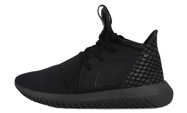 adidas Tubular Defiant Black   Where To