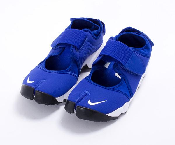 Nike Air Rift MTR Hyper Blue | Where To