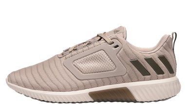 Latest adidas Climacool Trainer Releases & Next Drops | The Sole ...