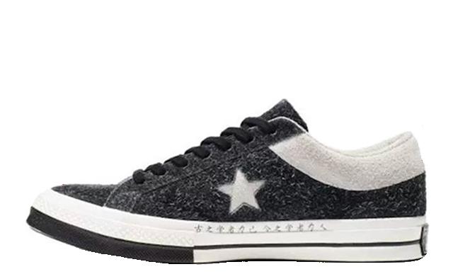 CLOT-x-Converse-One-Star-OX-Black