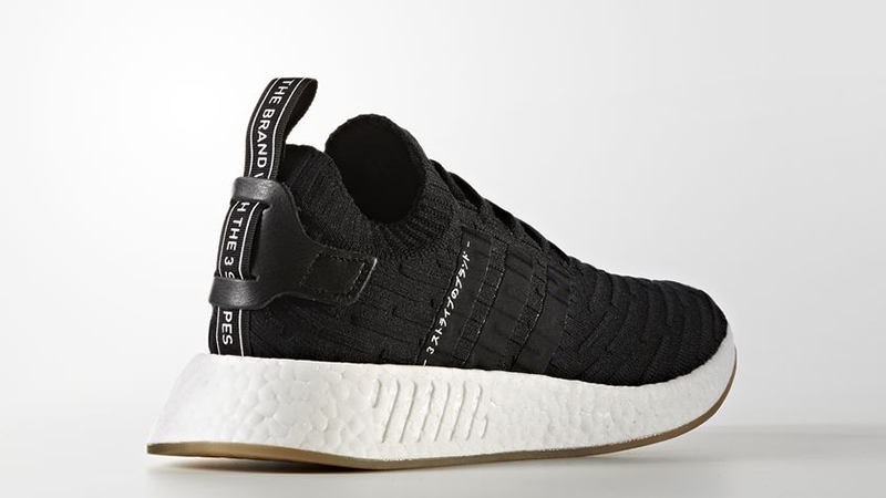Adidas Nmd R2 Primeknit Core Black Where To Buy By9696 The