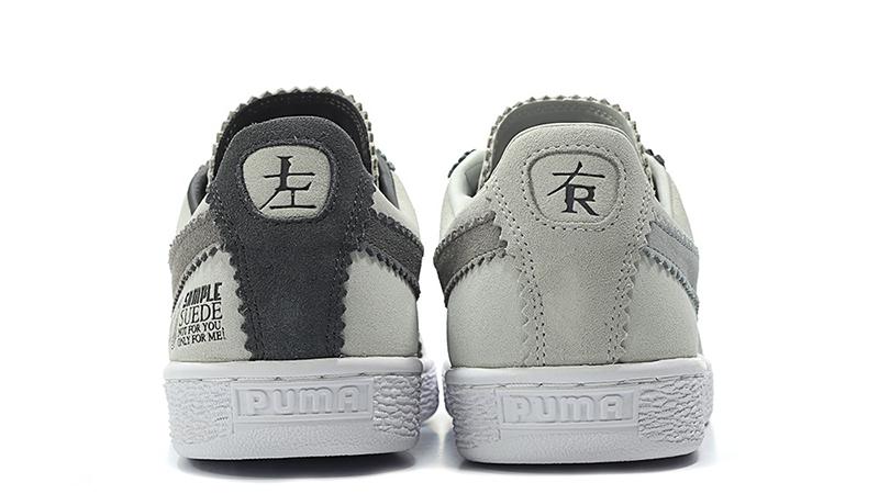 puma suede limited