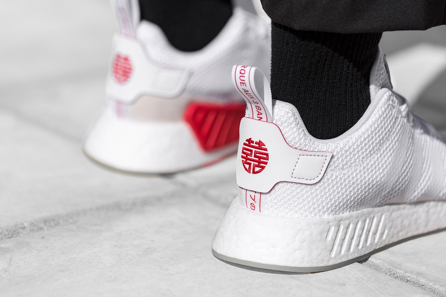 A Detailed Look At The adidas Originals 2018 'Chinese New