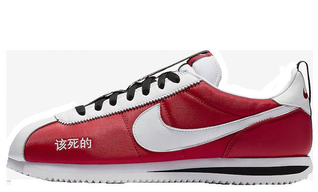 Kendrick Lamar x Nike Cortez Red AR5131-610