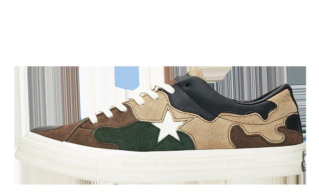 Sneakersnstuff x Converse One Star Green Camo 161406C