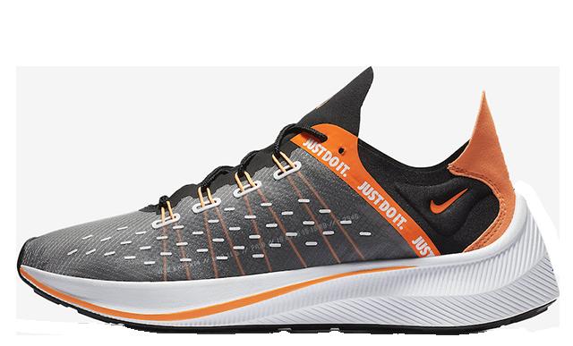 Nike EXP-X14 SE Just Do It Pack Black AO3095-001