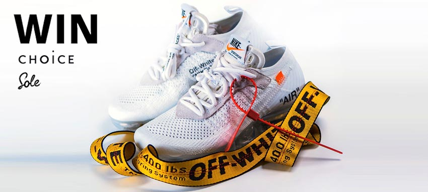 WIN Feature Off-White x Nike