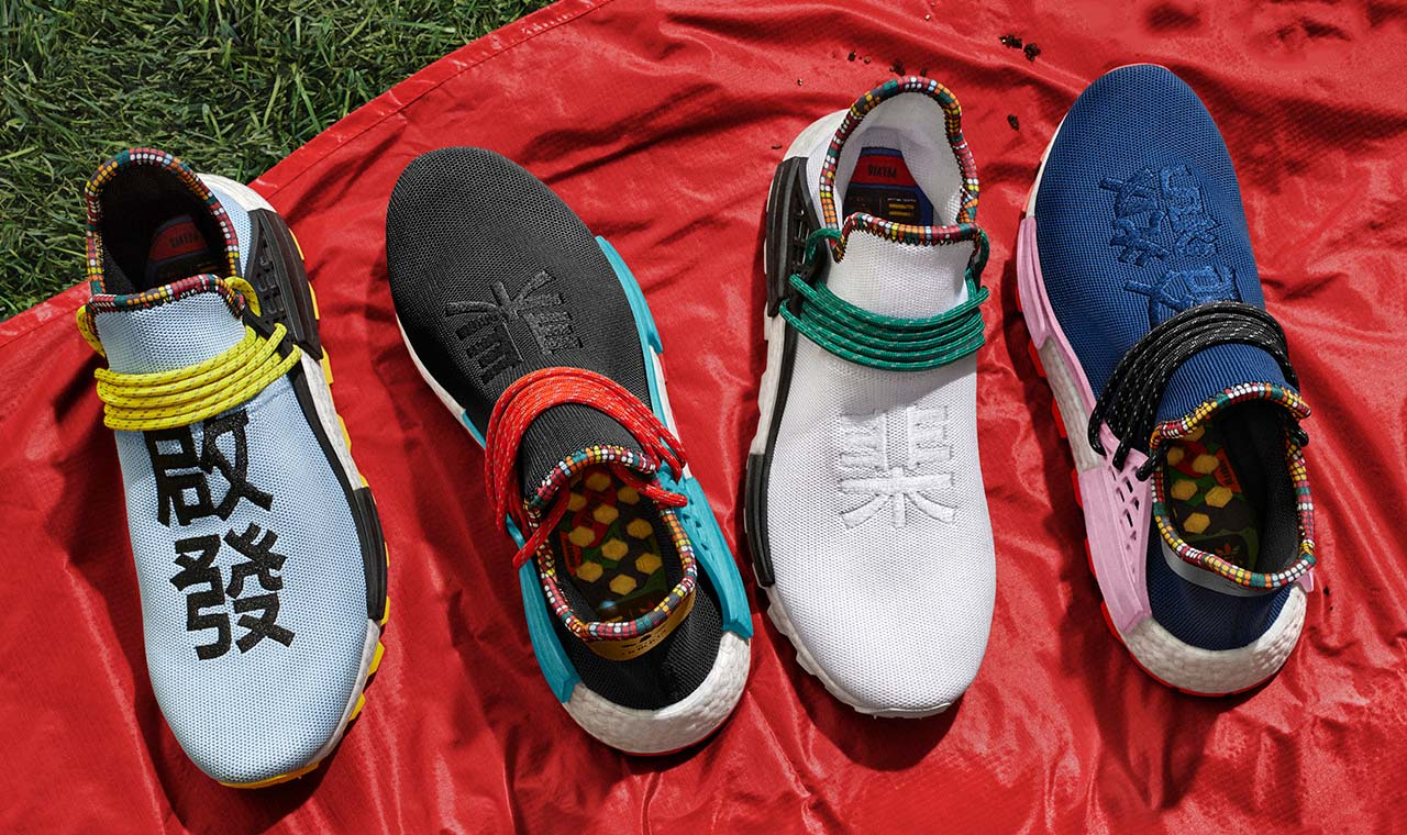 The Pharrell Williams x adidas NMD Hu Inspiration Pack