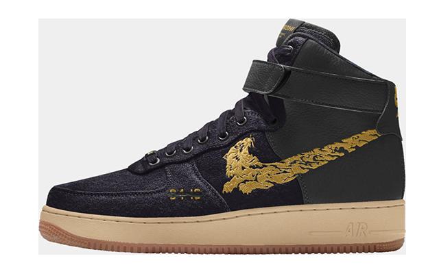 Maharishi x Nike Air Force 1 High Premium Navy Gum