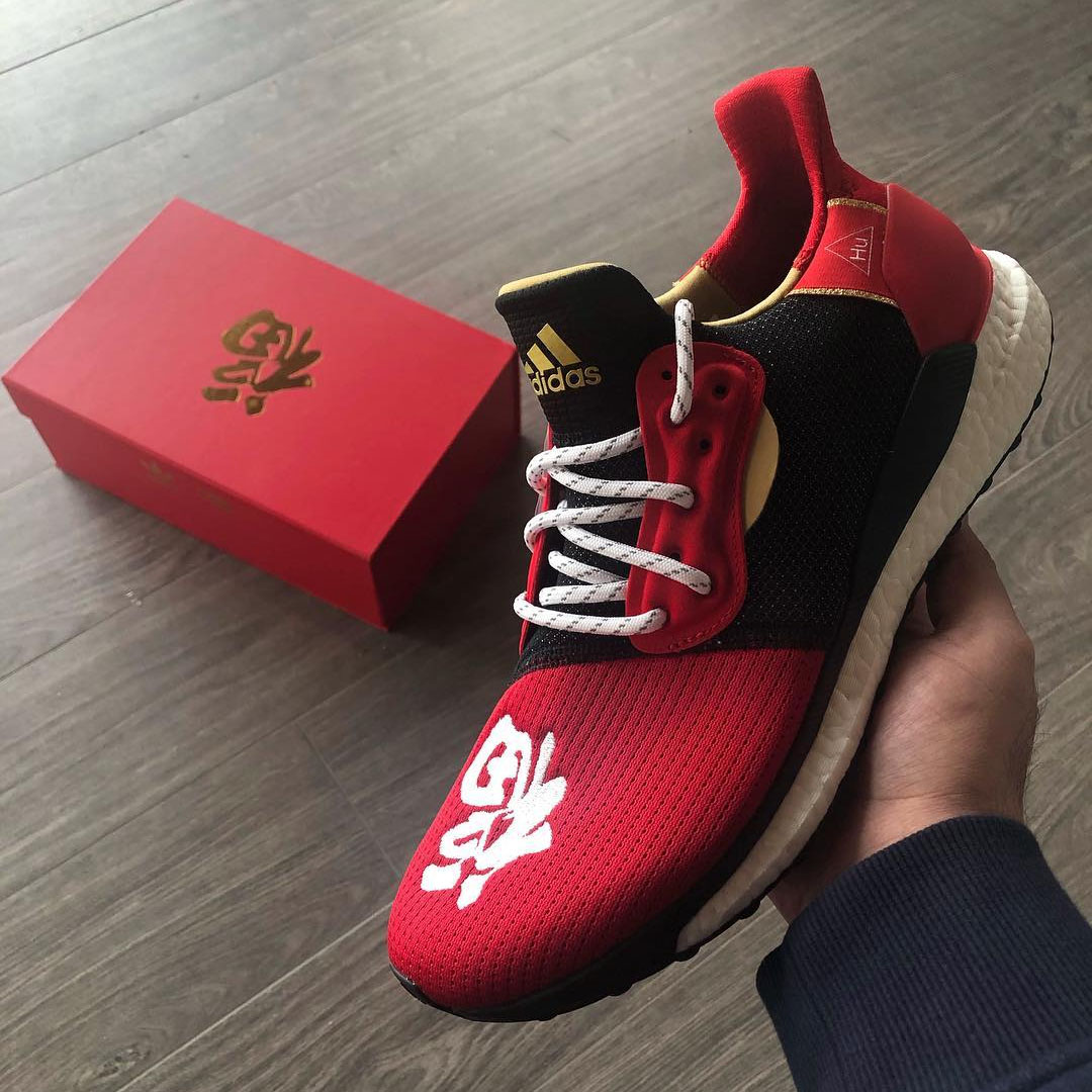 Adidas x Pharrell Williams PW Solar Hu Glide CNY REVIEWON FEET
