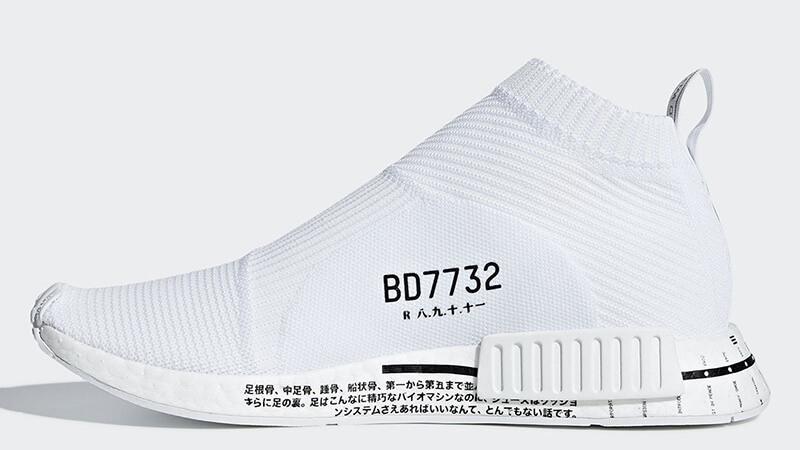 adidas NMD CS1 White | Where To Buy