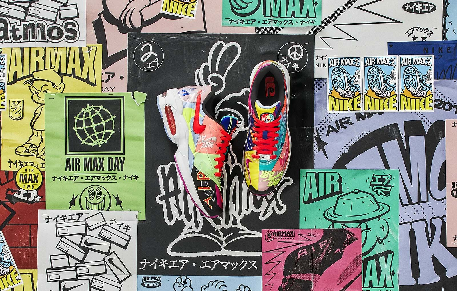 We Can't Believe The atmos x Nike Air Max 2 Light Is Still Available!