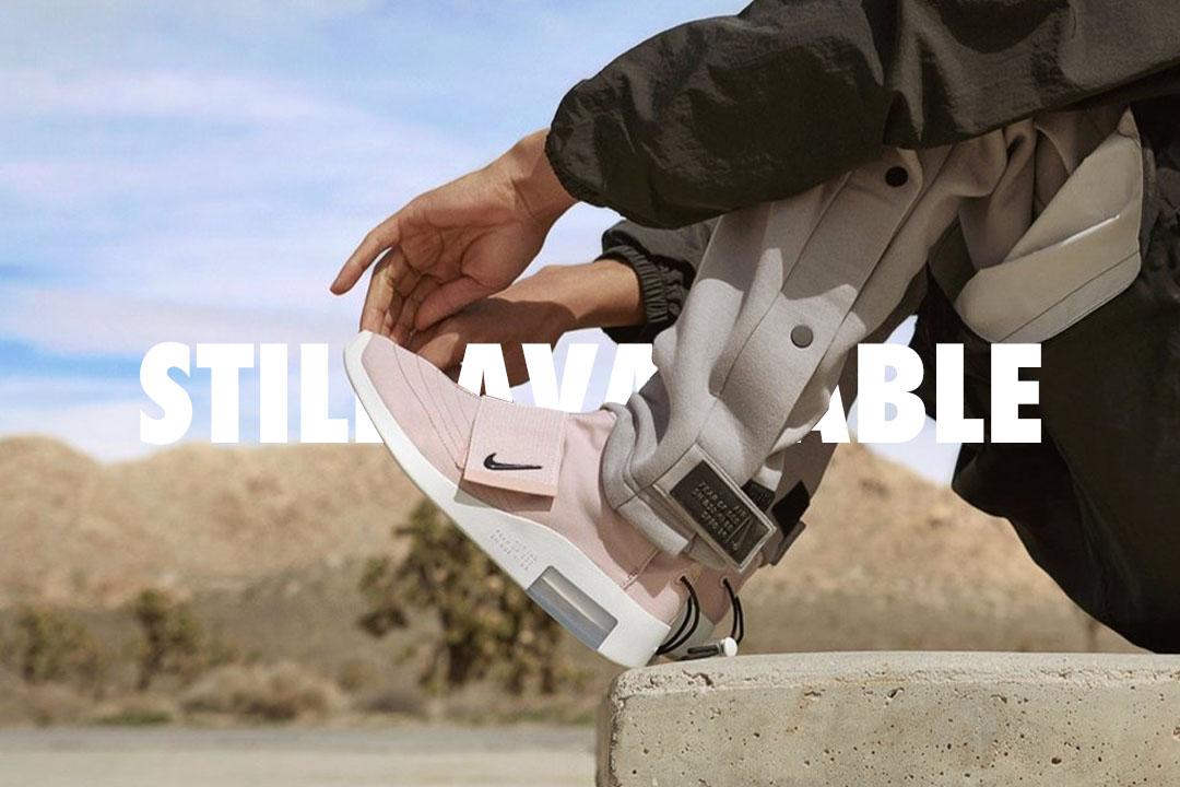 HBX adidas Originals YEEZY POWERPHASE Calabasas Raffle