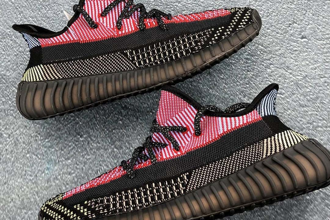 First Look At The Yeezy Boost 350 V2