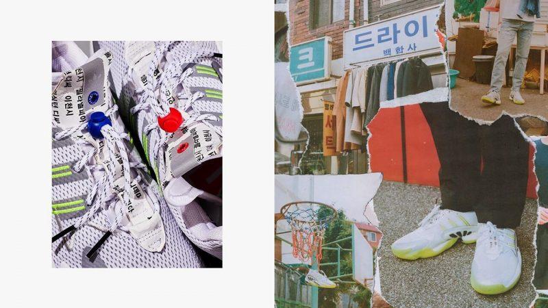 South Korea Inspires The UBIQ x adidas Consortium Crazy BYW 2.0 X