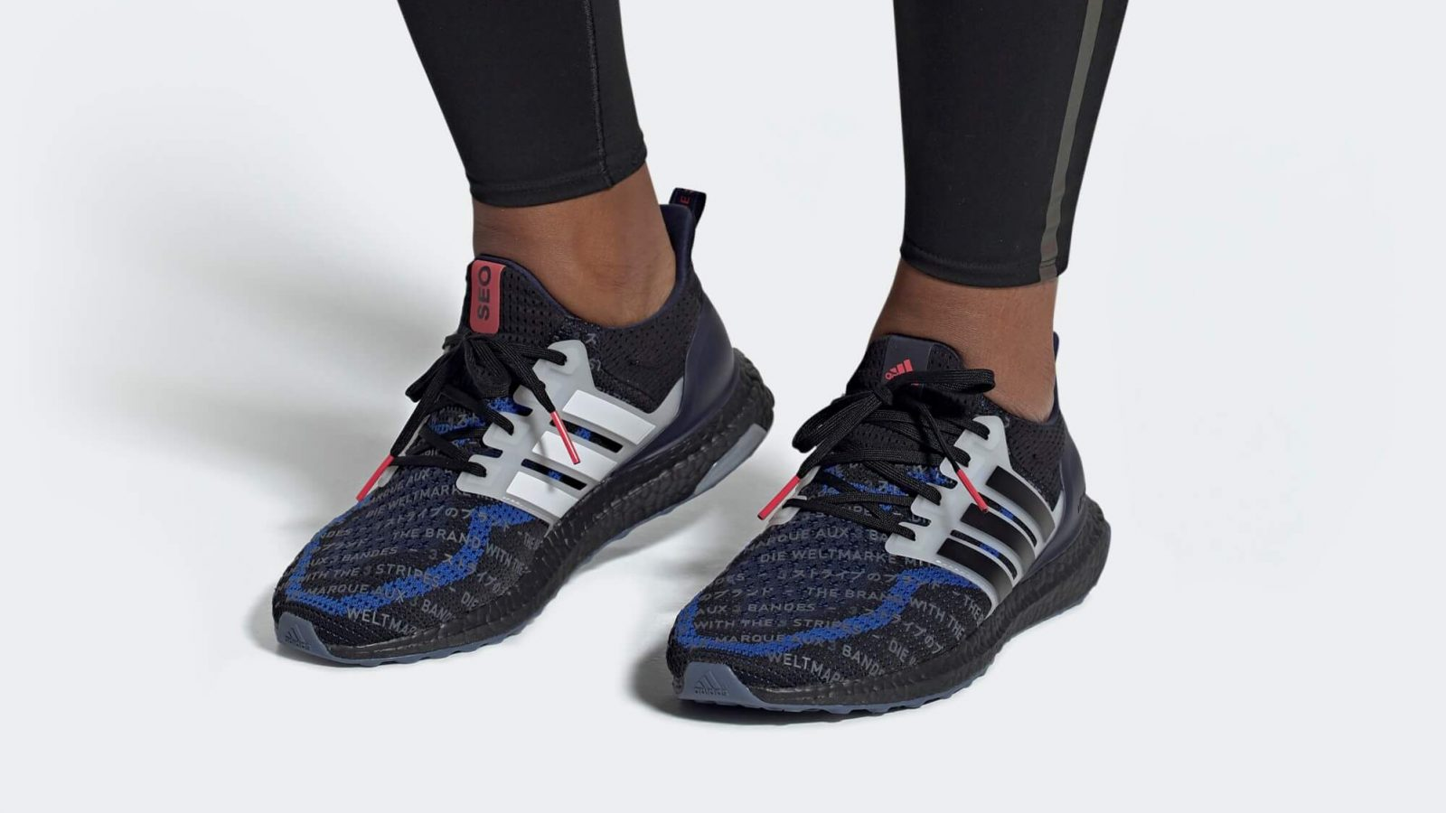 Get Early Access To adidas's Black Friday Sale NOW! 3