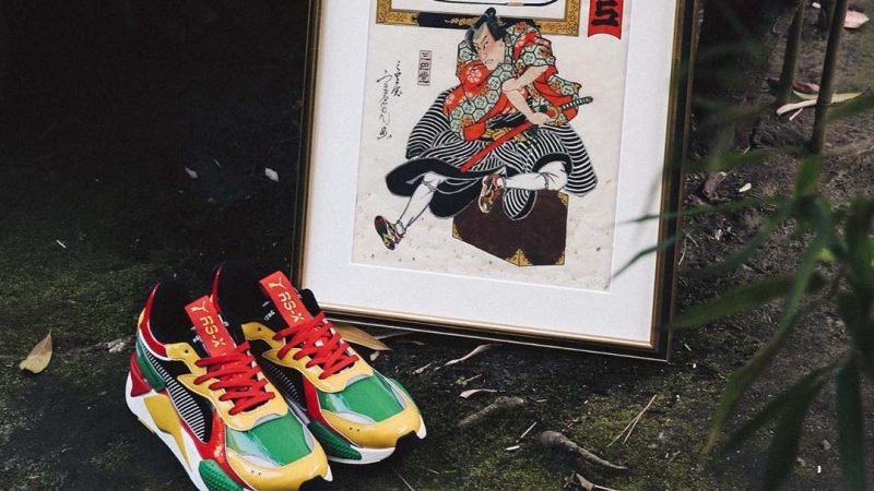 Japanese Samurai Inspire The atmos x PUMA RS-X