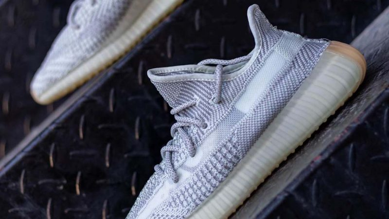 "First Look At The Yeezy Boost 350 V2 ""Tailgate"""