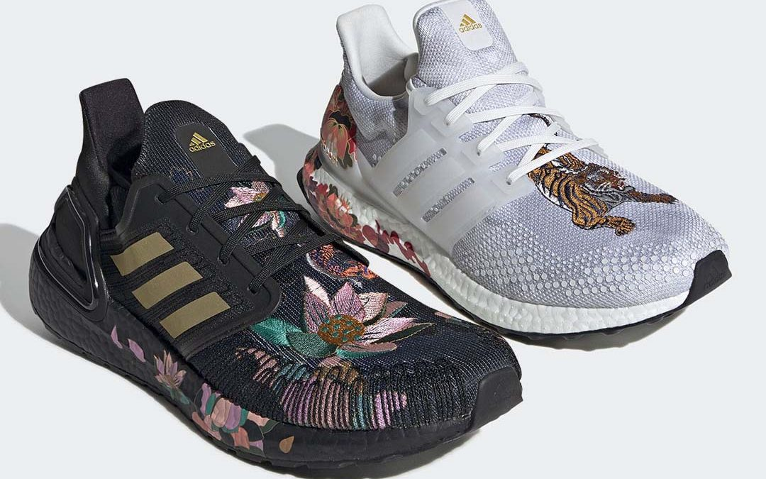 The adidas Ultra Boost Gets A Souvenir Jacket-Inspired Update