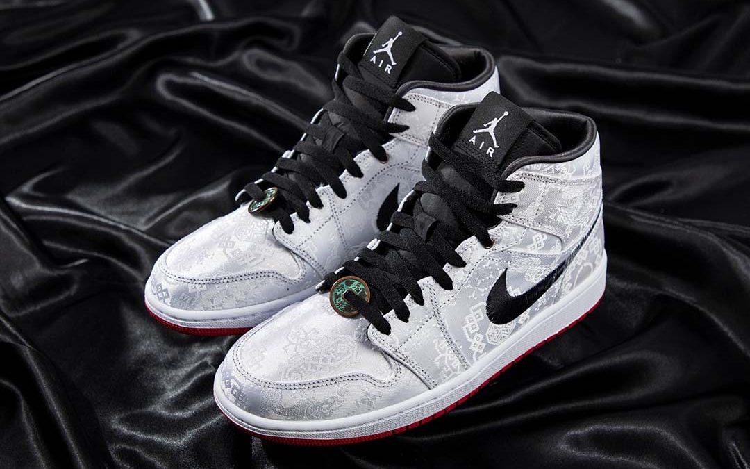 """CLOT x Air Jordan 1 """"Fearless"""""""
