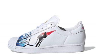adidas Superstar Clean White FW5351