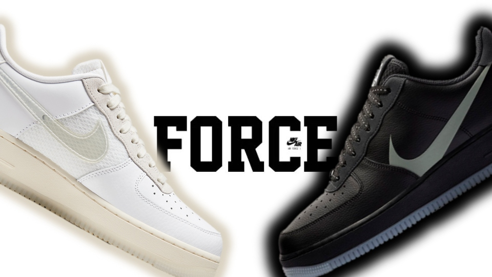 12 Of The Best Brand New And Upcoming Nike Air Force 1s