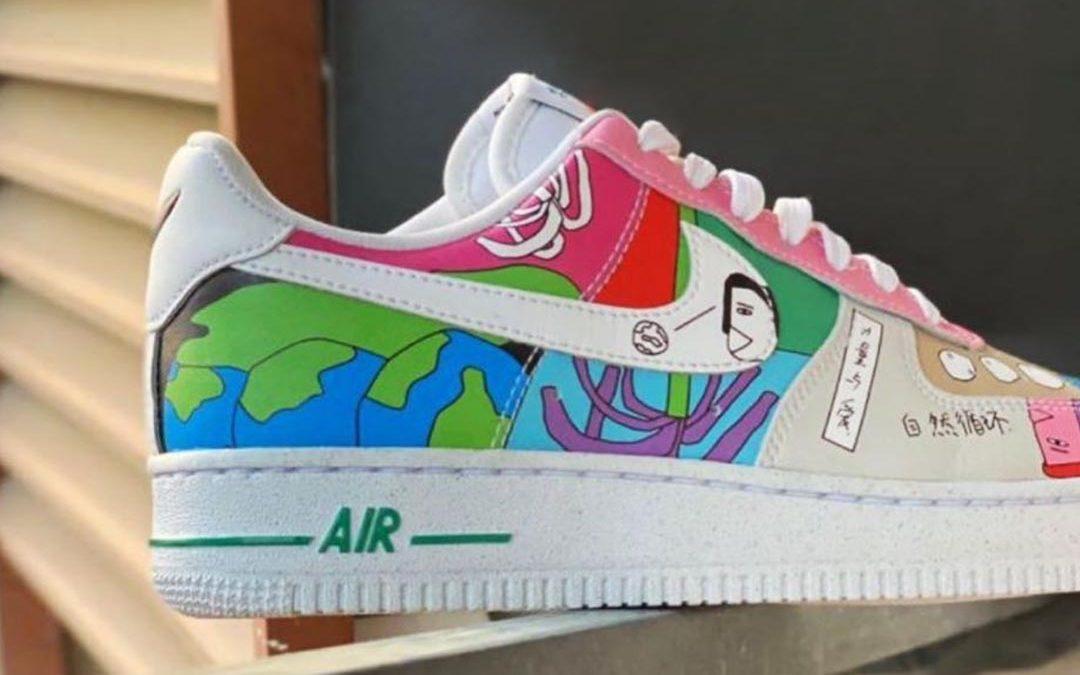 air force 1 earth