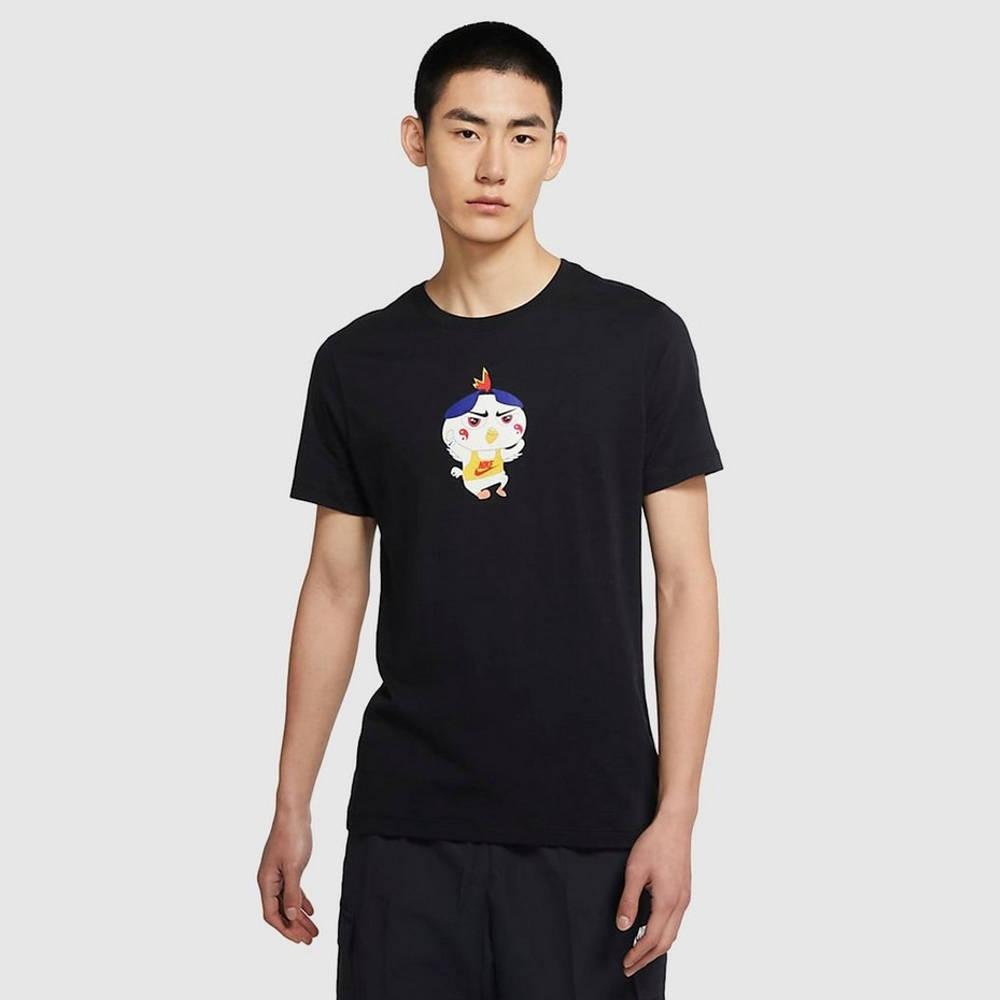 Nike Sportswear Ramen T-Shirt Black