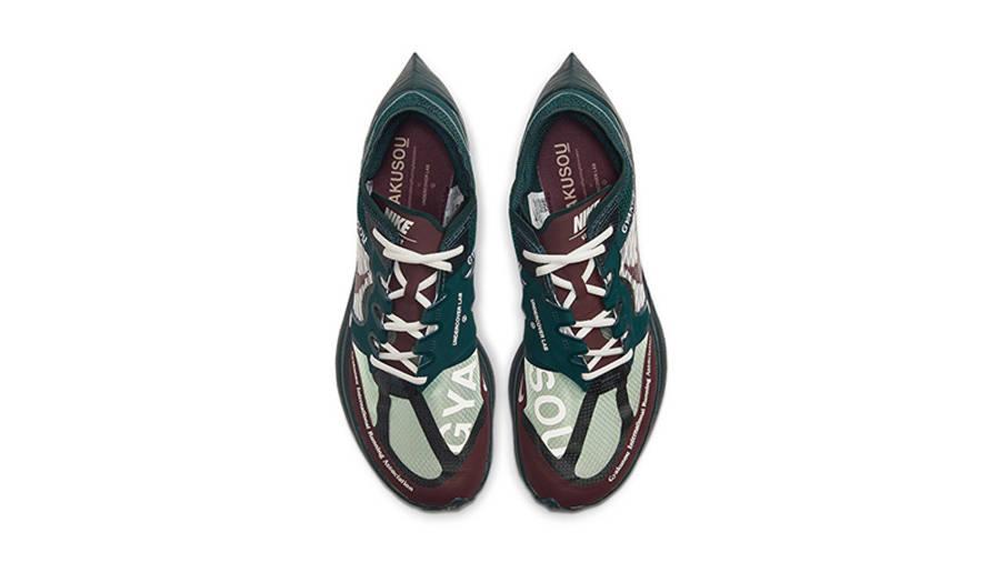 Undercover x Nike Gyakusou ZoomX VaporFly Next 2 Green Burgundy CT4894-300 middle