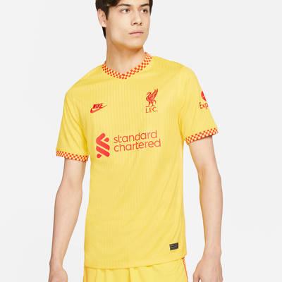 Nike Liverpool F.C. 2021-22 Stadium Third Football Shirt DB5902-704